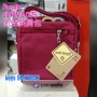 7折 Pacsafe Citysafe CS 75 cross body travel bag 紅色
