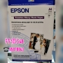Epson A4 inkjet premium glossy photo paper 20sheets