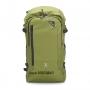 PacSafe VentureSafe X30 30L 綠色 防盜背囊 anti-theft backpack