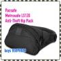 *8折 Pacsafe Metrosafe LS120 防盜腰包 hip pack - 黑色