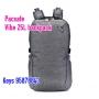 Pacsafe Vibe 25 防盜背囊25L backpack 灰色
