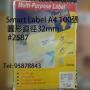 Smart Label A4 100張 2587 dia 32mm