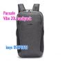*  85折 Pacsafe Vibe 20 防盜背囊20L backpack 灰色