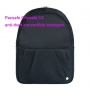 Pacsafe Citysafe CX anti-theft convertible backpack防盜斜肩