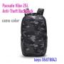 *  85折 Pacsafe Vibe 25 防盜背囊25L backpack -camo