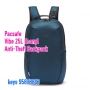 Pacsafe Vibe 25L Econyl Anti-Theft Backpack -ocean (bu)