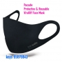 * Pacsafe Protective & Reusable ViralOff Face Mask - S